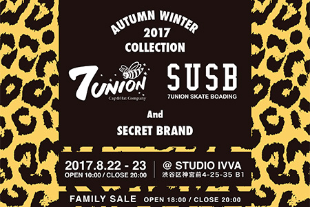 7UNION 17FW COLLECTION