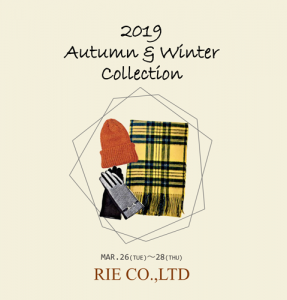 【A】RIE CO.,LTD 2020 Spring & Summer Collection 9/18-9/20 @ studio and space ivva | 渋谷区 | 東京都 | 日本