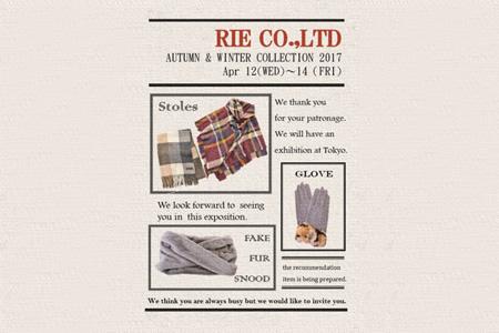 RIE CO.,LTD