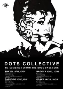 【A】DOTS COLLECTIVE 3rd Exhibition